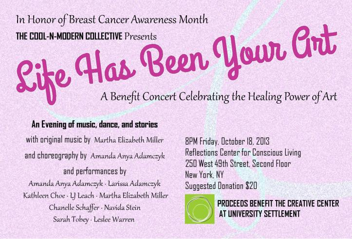 2013.09.23 Martha Miller Event Postcard 1